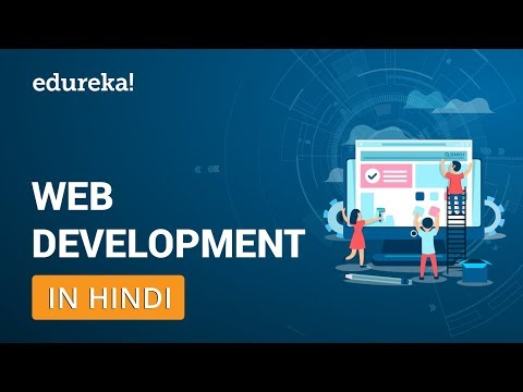 Web Development In Hindi | Web Development Tutorial for Beginners | Edureka Hindi thumbnail