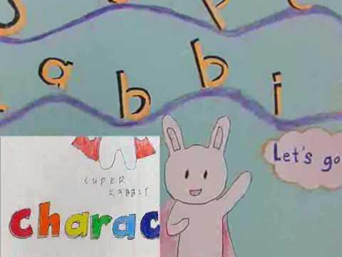 KGHS105特色課_Super Rabbit