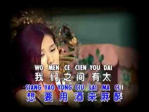 Huang Jia Jia 黃佳佳 Ni Dao Di Ai Shui 你到底愛誰 -le van duy -hd