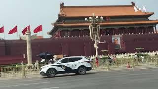 2019年6月4日,北京天安门广场周边情况