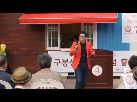28호 오픈식 노노카페 초대가수 김상기 - 로고송(노老쏭)