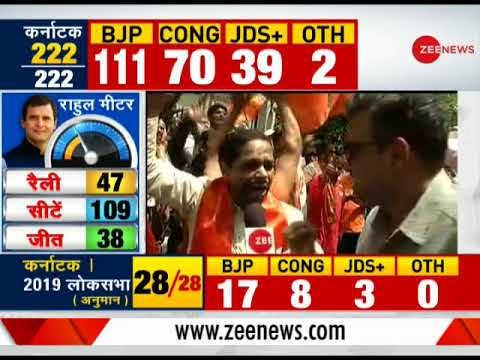 Karnataka Results: Congress bids adieu to Karnataka, celebrations begin at BJP headquarters