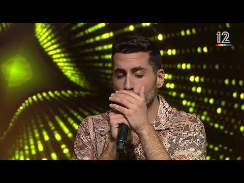 קובי מרימי - Sweet Dreams   מתוך הכוכב הבא לאירוויזיון בתל אביב - Kobi Marimi