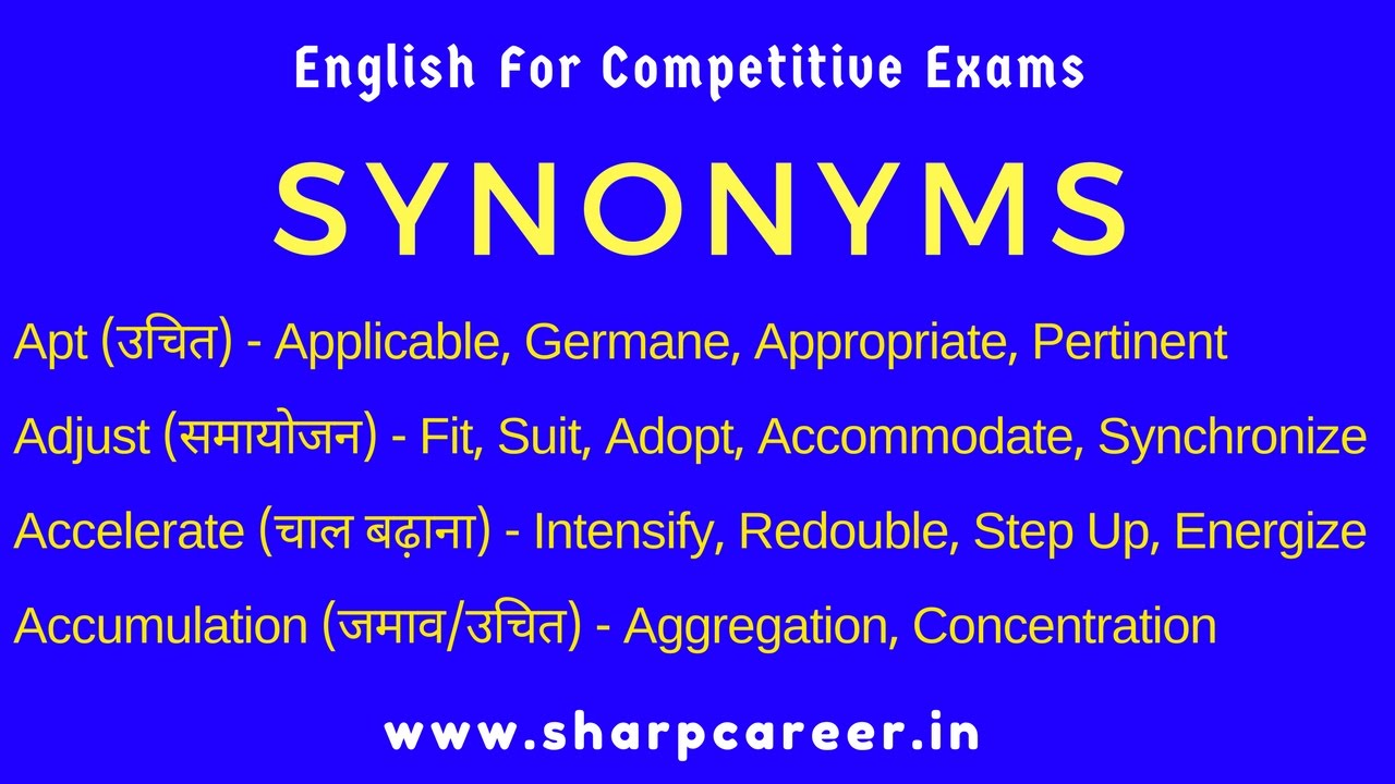 Competitive Exams - Synonyms With Sentences & Meaning| English short tricks  for competitive exams