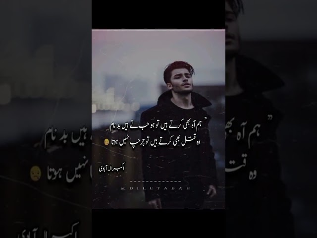 Poetry lines | By Ramzan Rafiue