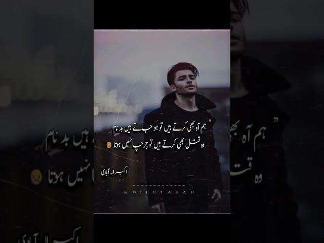 Poetry lines | By Ramzan Rafiue