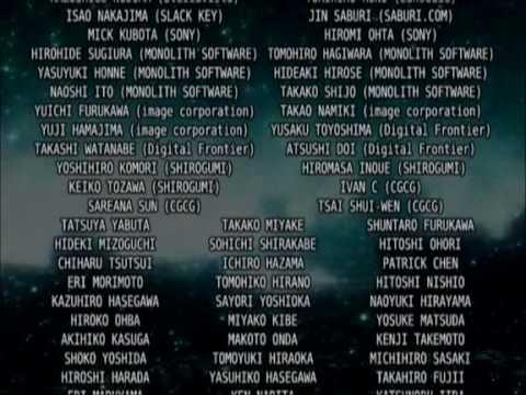 final fantasy 7 dirge of cerberus cutscene 49 ending credits gackt redemption youtube. Black Bedroom Furniture Sets. Home Design Ideas