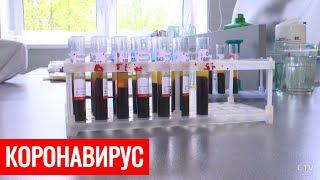 Коронавирус в Беларуси Главное сегодня 18 05 Как пациентам помогают восстановиться после COVID