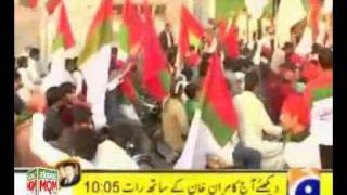 """Big Rally in Sukkur for MQM's """"Prosperous Sindh, Strong Pakistan"""" Convention of 27 January 2012"""