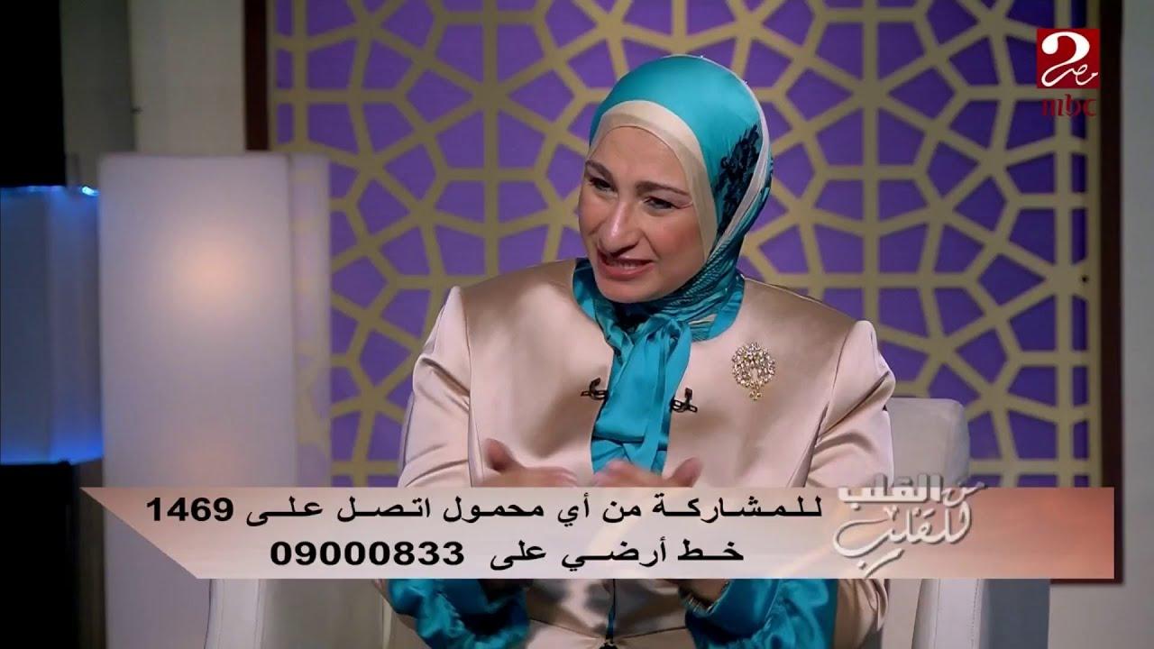 نصائح د.هالة حماد لكل أم بنتها في مرحلة المراهقة