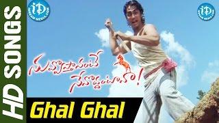 Ghal Ghal Ghal Ghal Song - Nuvvostanante Nenoddantana Movie | Siddharth | Trisha | Prabhu Deva