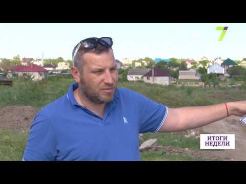 Новости 7 канал Одесса: Незаконная свалка в селе под Одессой: проблемы Прилиманского
