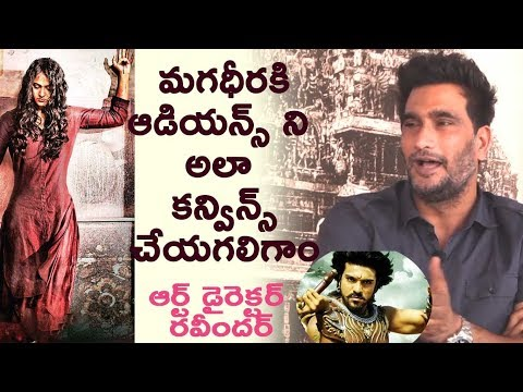 That''s how we convinced audiences with Magadheera: Bhaagamathie art director S Ravinder interview