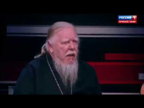 би знакомства новосибирск