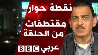 كيف سيتأثر المرضى في مصر بقرار رفع اسعار الأدوية الأخير؟ برنامج نقطة حوار