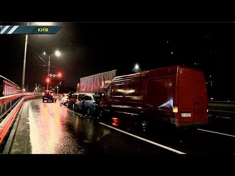 ЧП.INFO: В Києві п'яний водій буса влаштував масову ДТП