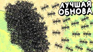 ЛУЧШЕЕ ОБНОВЛЕНИЕ МУРАВЬЕВ ▶ Pocket Ants: Симулятор Колонии Прохождение | Обзор