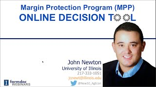 Margin Protection Program Online Decision Tool