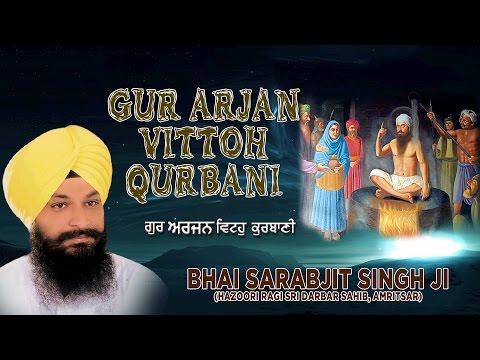 GUR ARJAN VITTOH QURBANI - BHAI SARABJIT SINGH JI || PUNJABI DEVOTIONAL || AUDIO JUKEBOX ||
