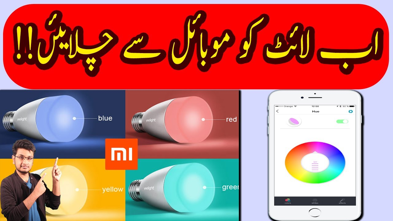 Xiaomi Yeelight Wifi Led 167 Million Colors Youtube 2 Rgbw Colorful Smart