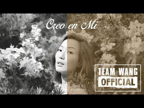 鄭秀文Sammi Cheng - Creo En Mi (feat. 王嘉爾Jackson Wang) [MV]