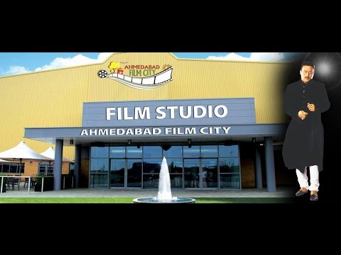 Ahmedabad Film City