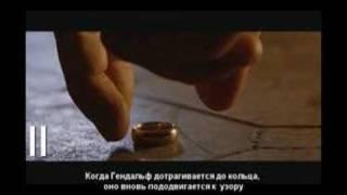 Властелин колец: Братство кольца (Киноляпы)