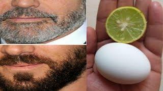 100 साल तक भी दाढ़ी के बाल ना होने देगा सफेद, हमेशा हमेशा के लिए दाढ़ी बनाए रखें काली घनी और नेचुरल