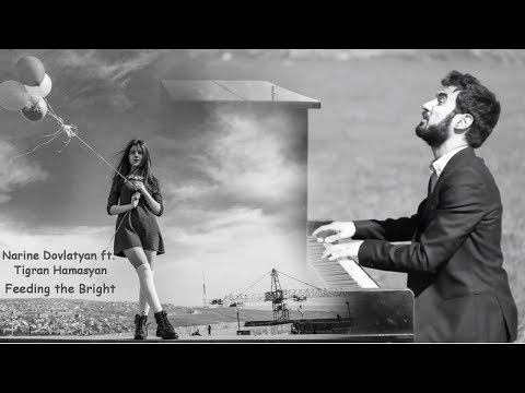 Narine Dovlatyan - Feeding The Bright (Over and Over)