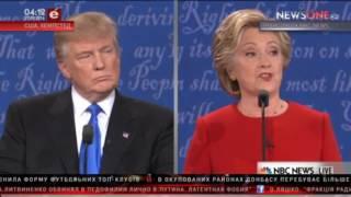 Дебаты Клинтон и Трампа (украинский перевод) 27.09.16
