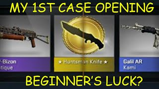 My 1st CS:GO Case opening | Beginner