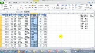 06.表格的選取方式 (Excel 2010 進階)