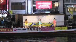 2010年8月29日(日)に大阪 道頓堀で行なわれたイベント『RIVER NATION vo...
