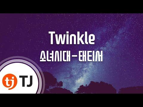 Twinkle_Girls' Generation TTS 태티서_TJ노래방 (Karaoke/lyrics/Korean reading sound)