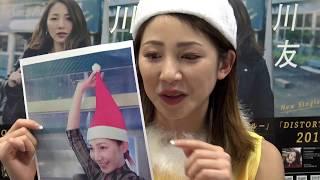 吉川友のShowroomで配信してみっか!」クリスマス当日配信! イメージカ...