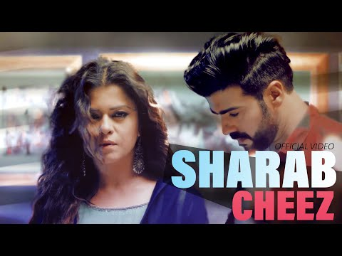 Sharab Cheez Hi Aisi Hai (cover song) by Junii Zeyad feat. Maria Wasti