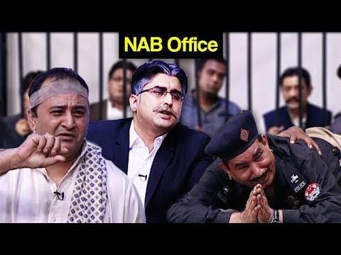 Khabardar Aftab Iqbal 3 Aug 2017  - Express News - NAB Office