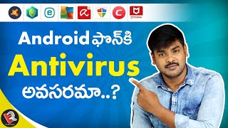 Antivirus Need For Android..? || in Telugu ||