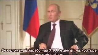 Путин про УКРАИНУ! Ждите СЮРПРИЗА в 2017   Putin about Ukraine! Expect a surprise in 20171