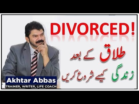 after divorce when to start dating again