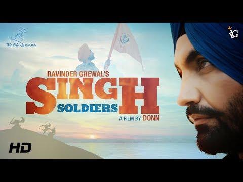 Singh Soldiers | Ravinder Grewal | Jay K