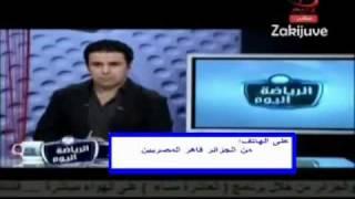 متصل جزائري يبهدل الإعلام المصري
