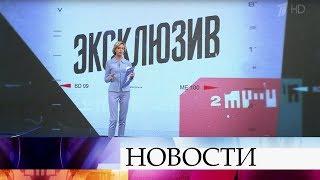 В программе «Эксклюзив» - история Ирины Безруковой.