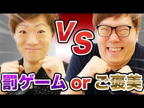 ヒカキン vs セイキン!10連ガチャ&本気の兄弟対決!【セブンナイツ】