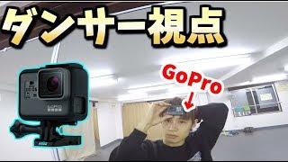 【ダンサー視点】頭にカメラ付けてK-POP踊るとこうなるㅋㅋ (BTS, SHINee)