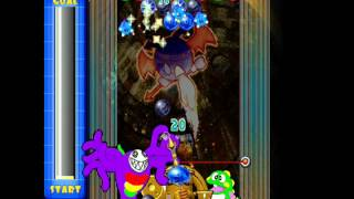 Super Bust A Move 2 (Super Puzzle Bobble 2) - Fungira