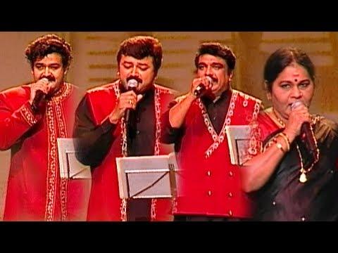 സിനിമാ താരങ്ങള് പാട്ടുപാടി കണ്ടിട്ടുണ്ടോ..? | Mohanlal | Jayaram | Cochin Haneefa | KPAC Lalitha