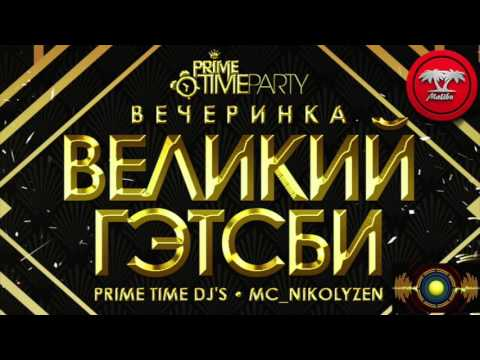 Live Mix Form PrimeTime Dj's