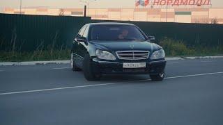 ТО для премиума за копейки. Раздали боком. Mercedes W220
