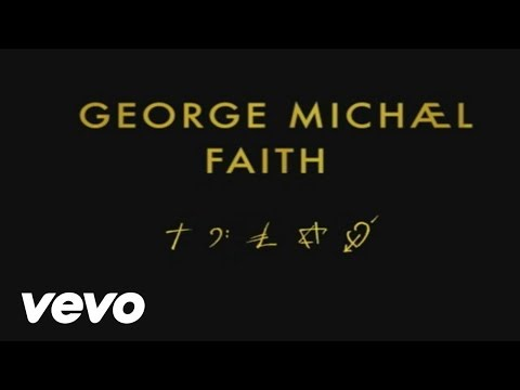 George Michael - Faith 2011 (Sizzle Reel)